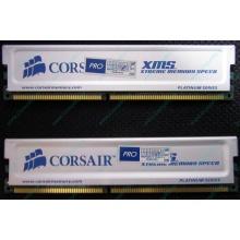 Память 2 шт по 1Gb DDR Corsair XMS3200 CMX1024-3200C2PT XMS3202 V1.6 400MHz CL 2.0 063844-5 Platinum Series (Дербент)