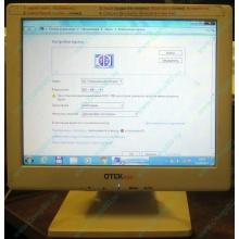 """POS-монитор 8.4"""" TFT OTEK OT84NA (Дербент)"""