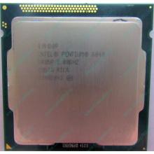 Процессор Intel Pentium G840 (2x2.8GHz) SR05P socket 1155 (Дербент)