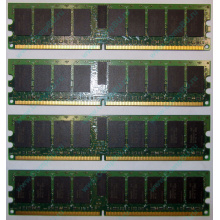 IBM OPT:30R5145 FRU:41Y2857 4Gb (4096Mb) DDR2 ECC Reg memory (Дербент)