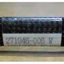 FDD-кабель HP 271946-006 для HP ML370 G3 G4 (Дербент)