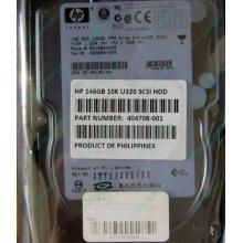 Жёсткий диск 146.8Gb HP 365695-008 404708-001 BD14689BB9 256716-B22 MAW3147NC 10000 rpm Ultra320 Wide SCSI купить в Дербенте, цена (Дербент).