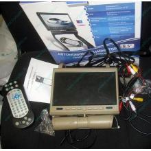 Автомобильный монитор с DVD-плейером и игрой AVIS AVS0916T бежевый (Дербент)